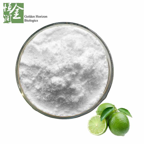 Wholesale Natural Key Lime Extract Powder