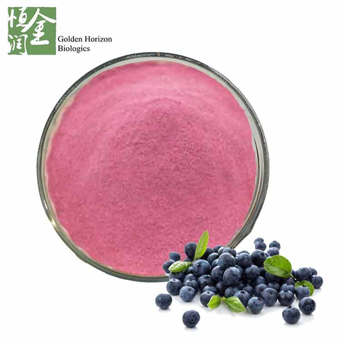 Factory Supply Natural Freeze Dried Blueberry Fruit Powder