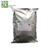 Pyrethrin 25%-70% Natural Pyrethrum Cinerariifolium Extract Powder