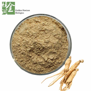Factory Supplier Water Soluble Ginseng Root Extract Powder Panaxoside
