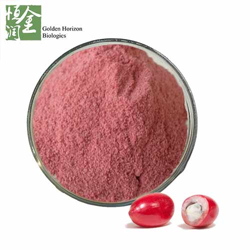 Anti-tumors Products Miracle Berry Extract Powder