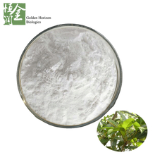High Quality Engelhardtia Leaf Extract Powder For Relieve Pain