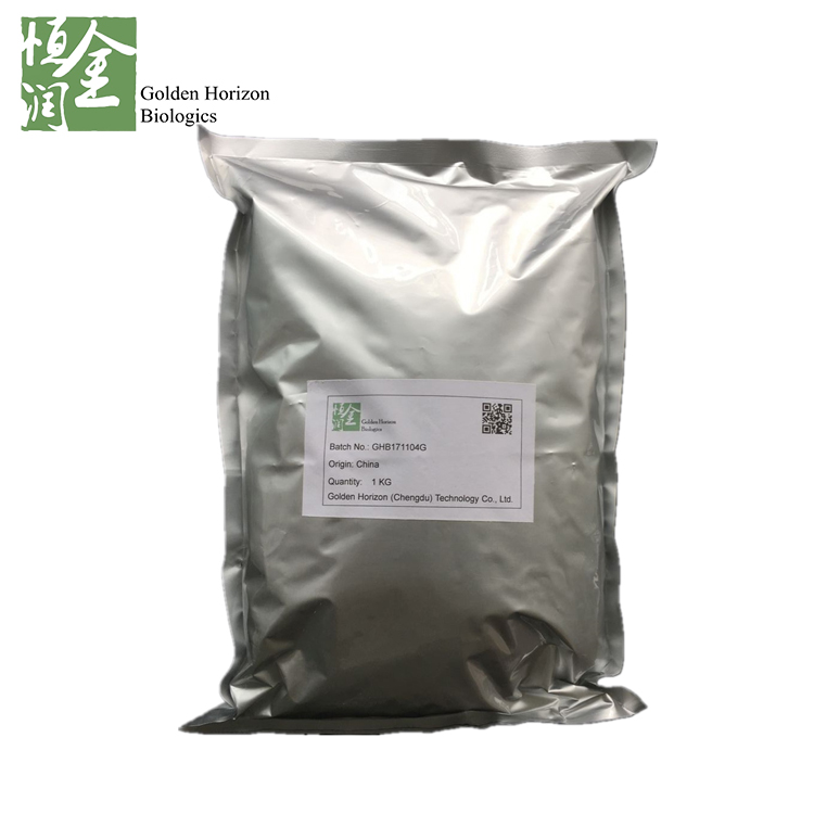 Antioxidant Rosavins 5% Rhodiola Rosea.L Extract Powder Strengthen the Nervous