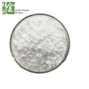 High Quality Thaumatin / thaumatin Sweetener / pure Thaumatin Powder