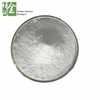 Bulk Water Soluble Dl Alpha Tocopheryl Acetate Powder Vitamin E for Skin