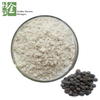 Pure API Griffonia simplicifolia Ghana seed extract 5 htp, 5-htp, 5htp powder 99% in bulk