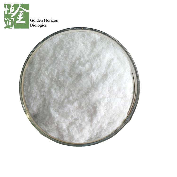 High Quality Vitamin B1 Hcl Thiamine Powder