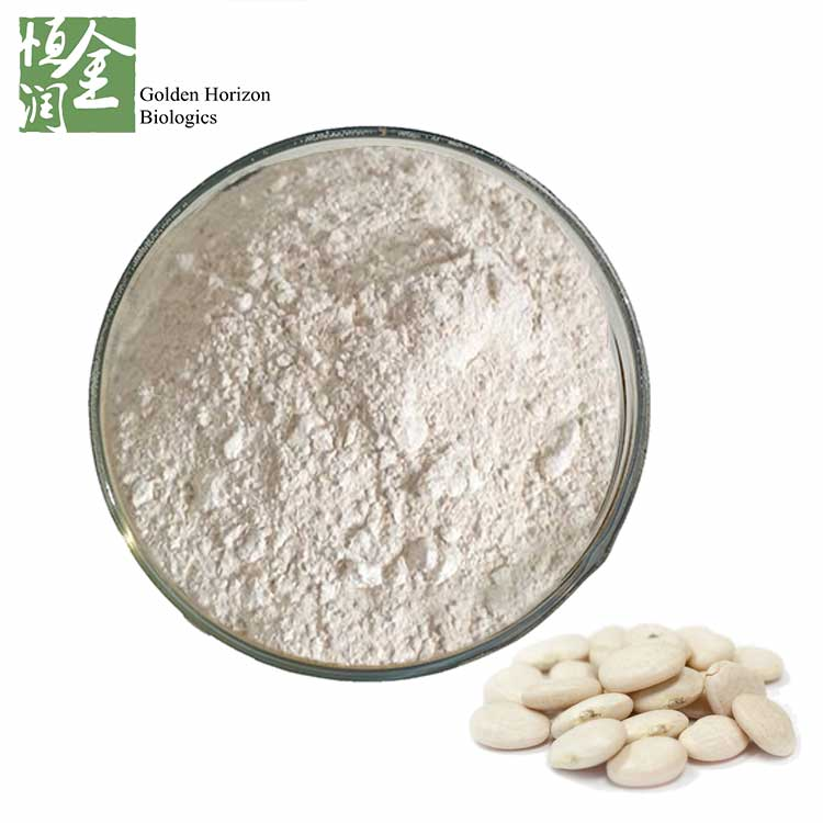 Phaseolin 1% 2% for Diabetes White Kidney Bean Extract Powder