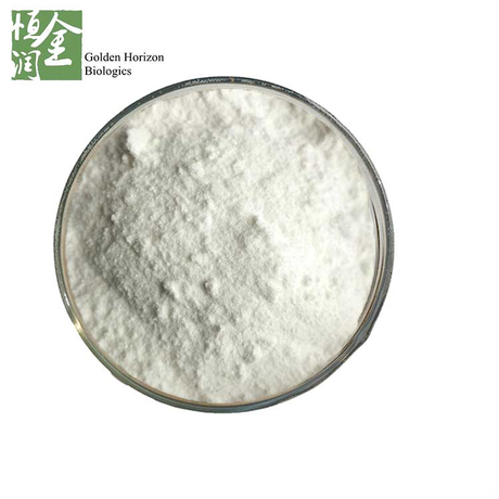 High Quality Vitamin B5 / Pantothenic Acid / Calcium Pantothenate