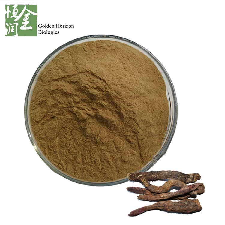 20:1 Concentration Cistanche Extract Powder for Constipation