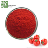 Natural Pigment Pure Tomato Extract Lycopene For Antioxidant Food Color