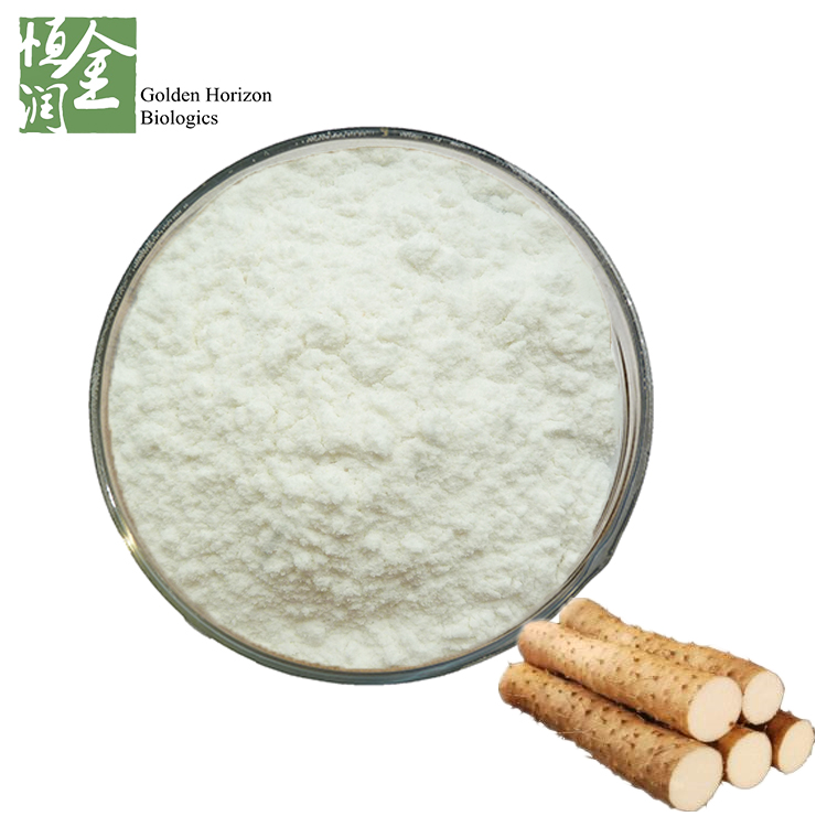 High Quality Water-soluble Diosgenin Powder Wild Yam Root Extract CAS 512-04-9