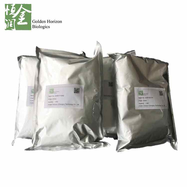 Wholesale 90% 95% Stevia Leaf Extract Powder Stevioside