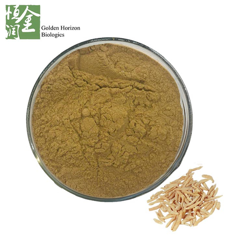 High Quality Asparagus Racemosus Extract Powder Shatavari Extract Powder