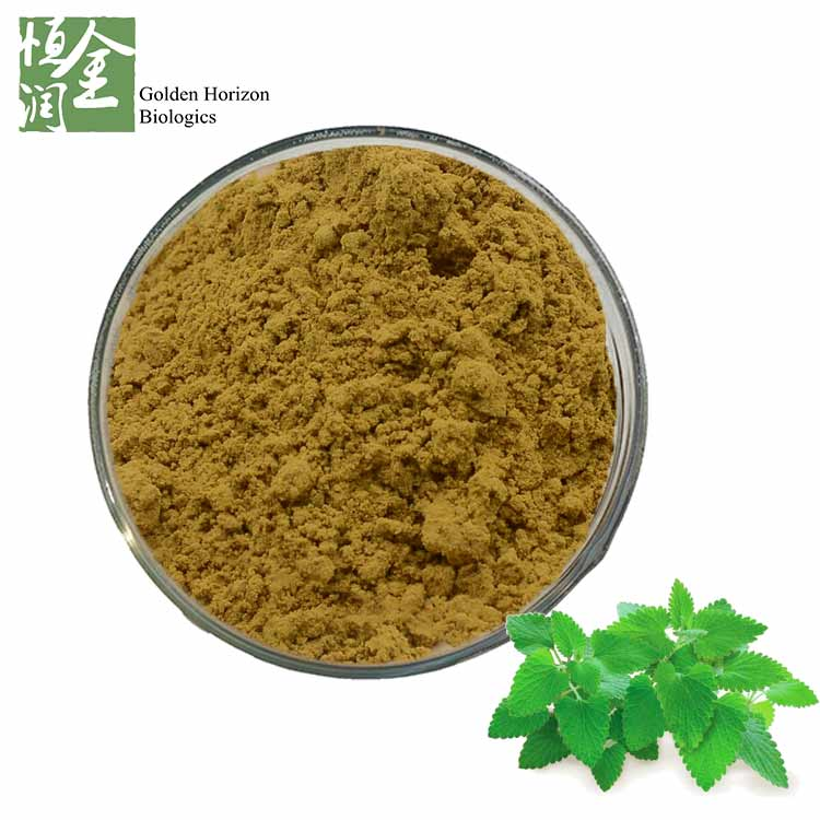 Best Selling Products Catmint (Nepeta Cataria) Extract,catnip Extract Nepetalactone