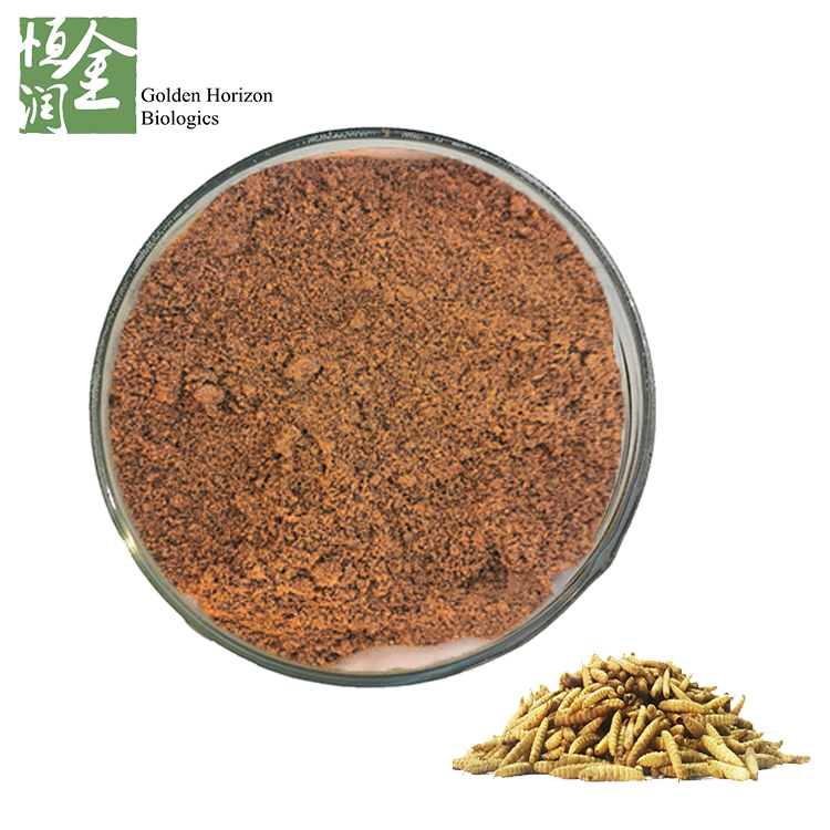 Wholesale High Protein Black Soldier Fly Larvae Powder for Animal Feed